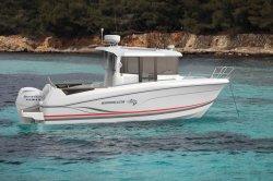 Возможен новый порядок регистрации маломерных рыболовных судов