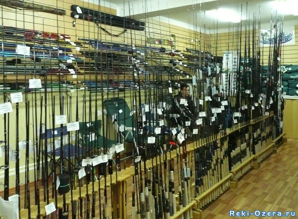 интернет магазин рыболов спортсмен город москва