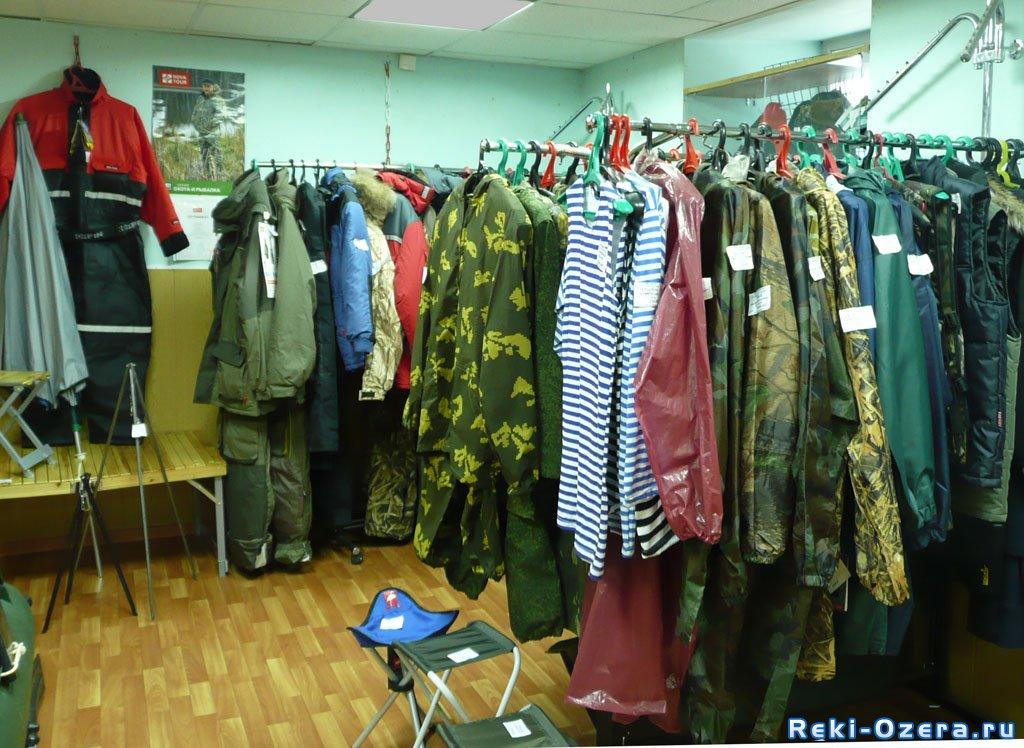 магазины рыболов спортсмен в москве