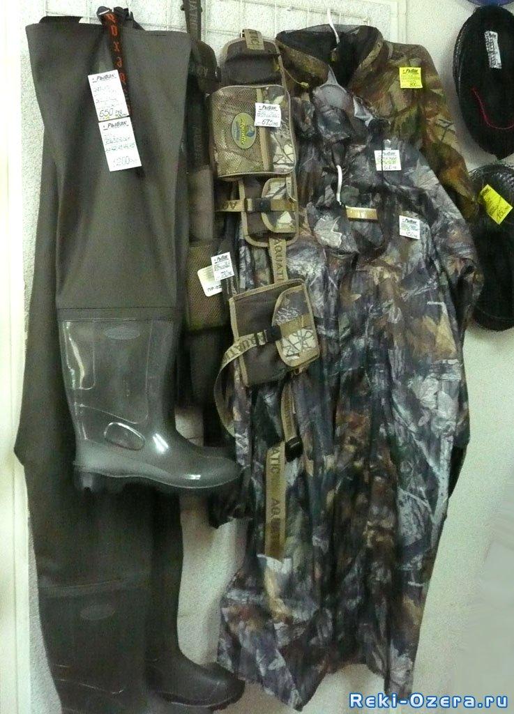 екатеринбург магазин для охоты и рыбалки восточная