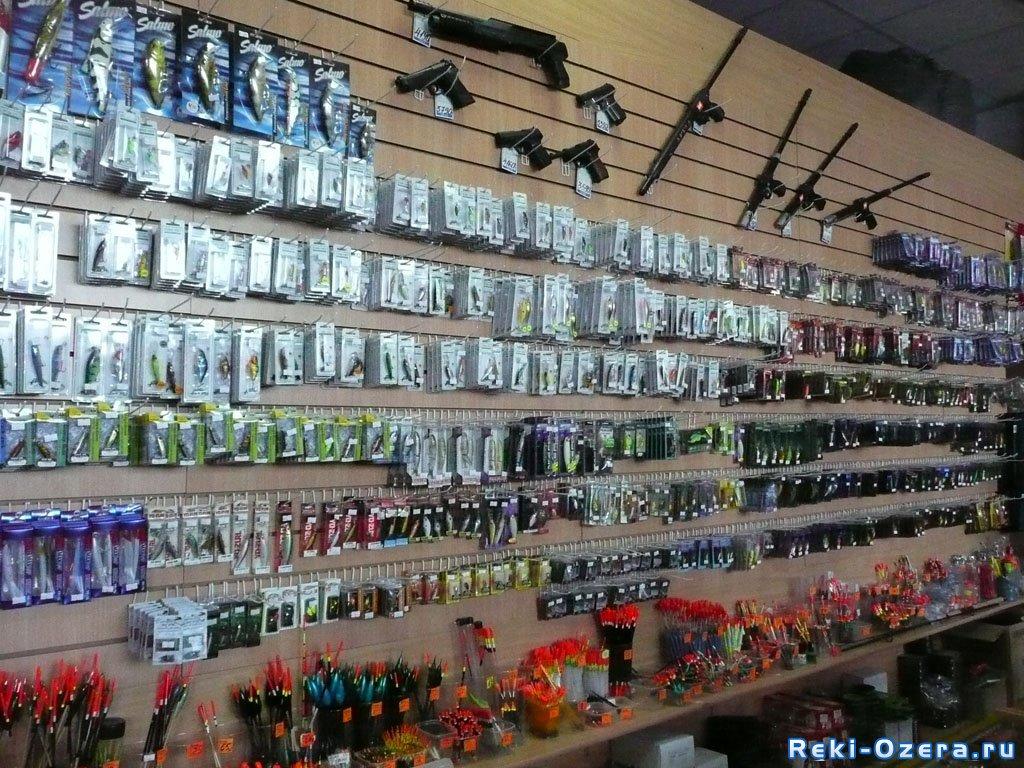 магазины рыбалка и туризм в спб
