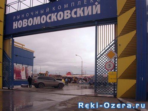рыбацкие магазины в новомосковске
