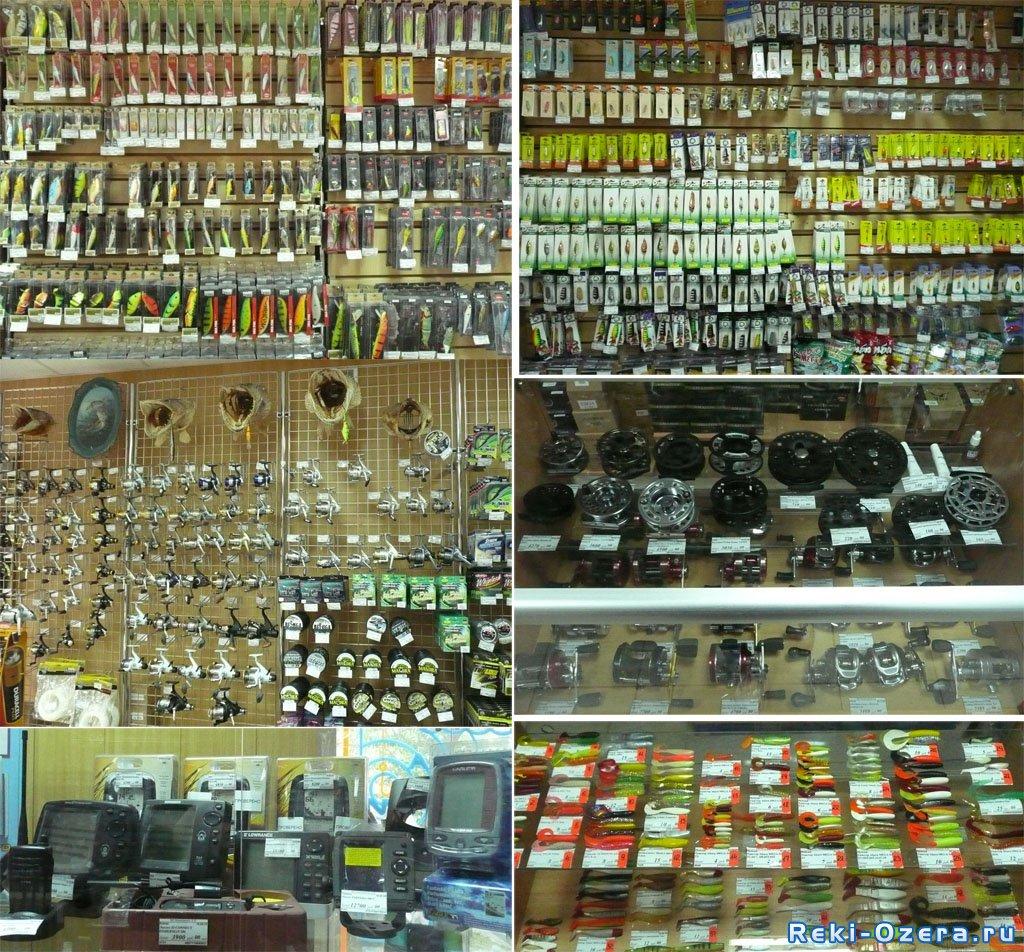 Магазины для рыболовов в сызрани