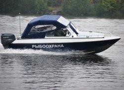 Рыбоохране предстоит техническое перевооружение