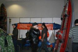 """26-28 марта выставка """"Рыболовство и охота"""""""