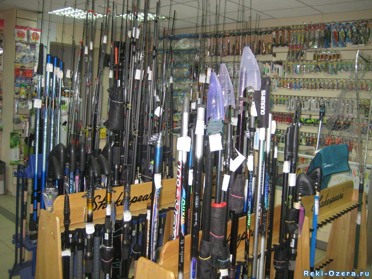 рыболовные магазины в московском районе