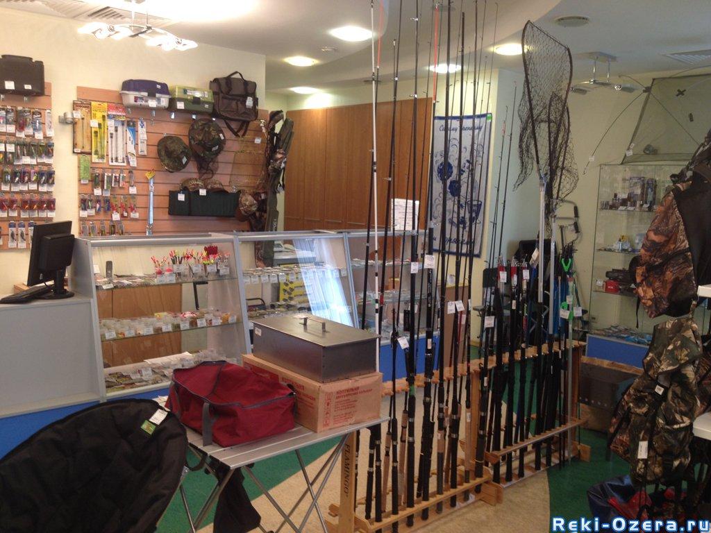 Рыболовные магазины Екатеринбург