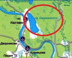 Карагаевское (Карагаево)