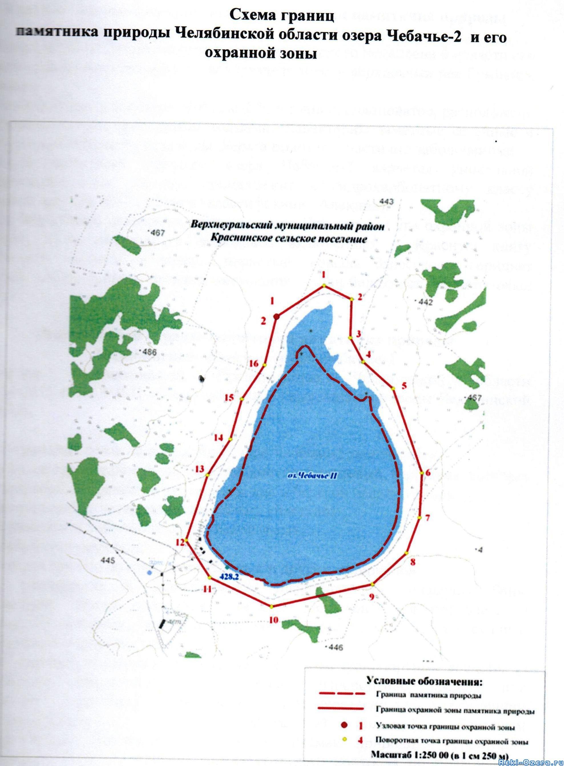 озеро сугояк схема проезда