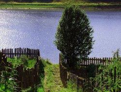 Пашийский пруд (р. Пашийка)