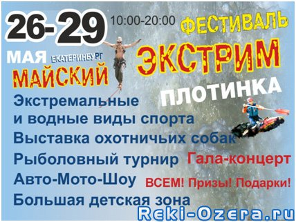 Все для охоты, рыбалки и туризма в Новосибирске ...